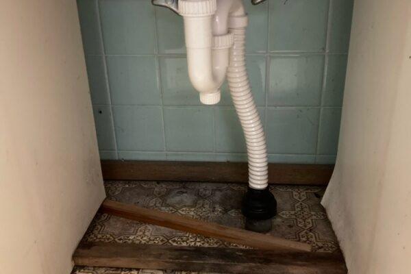 洗面化粧台 排水管交換